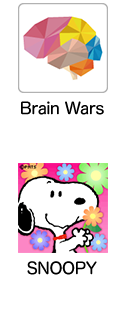 Brain Wars | SNOOPY