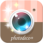 photodeco+forスゴ得